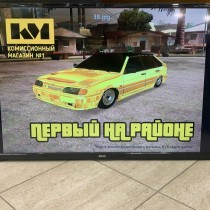 Телевизор 48''(121 см) LED Mystery MTV-4829LTA2